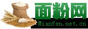 面粉信息网_中国面粉第一行业信息平台
